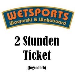 1 Stunden Ticket Jugend